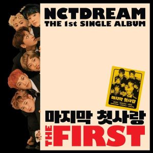 thefirst