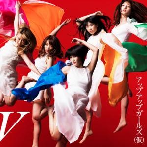 5thalbum