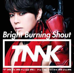 brightburning