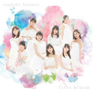 firstbloom