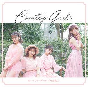 countrygirlsdaizenshuu