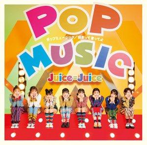 popmusic